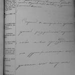 1869bkishf_01