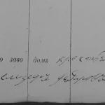 1869bkishf_04