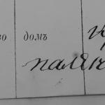 1869kozlovof1_03