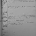 1869kozlovof2_01