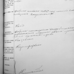 1869kozlovof3_01