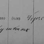 1869kozlovof3_04