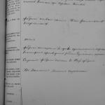 1869kozlovof4_01