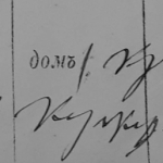 1869kozlovof4_05