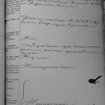 1869kozlovof5n_01