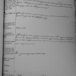 1869kozlovof6n_01