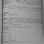 1869kozlovof7n_01