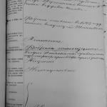 1869kozlovof8n_01