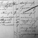 1869korovino_08b