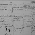 1869korovino_09a