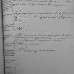 1869korovinof1_01