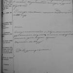 1869korovinof2_01