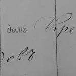 1869korovinof2_04