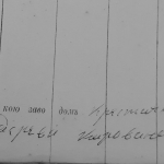 1869korovinof4n_04