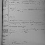 1869korovinof5n_01