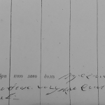 1869korovinof5n_04