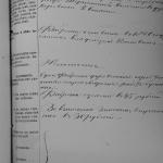 1869korovinof6n_01