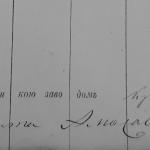1869korovinof6n_05