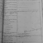 1869ostrov_01