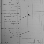 1869ostrov_07