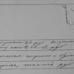 1869savf_04