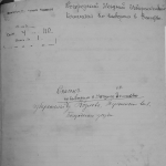 1917kozl_01